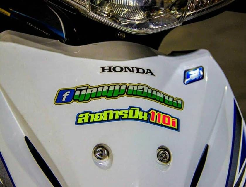shopshsaigon.com-Biker Thailand Đổ Kiểng Wave 125i Đầy Ấn Tượng-442018-2