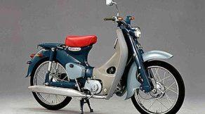 Honda Soichiro và thương hiệu xe gắn máy và đế chế độ sh 1